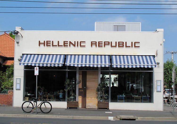Hellenic Republic Brunswick